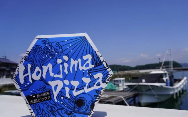 【本島漁師 大石水産】×【OIKAZE】デザイン&販売